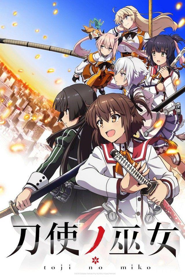 Katana Maidens Toji No Miko (With images) Anime