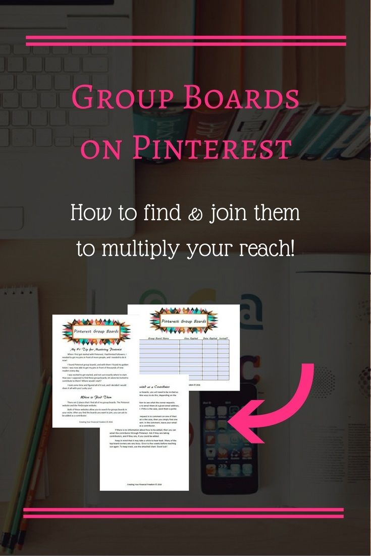 Learn how to use group boards to increase your reach. Discover how to find and join the best boards, and how they can help your business or blog!