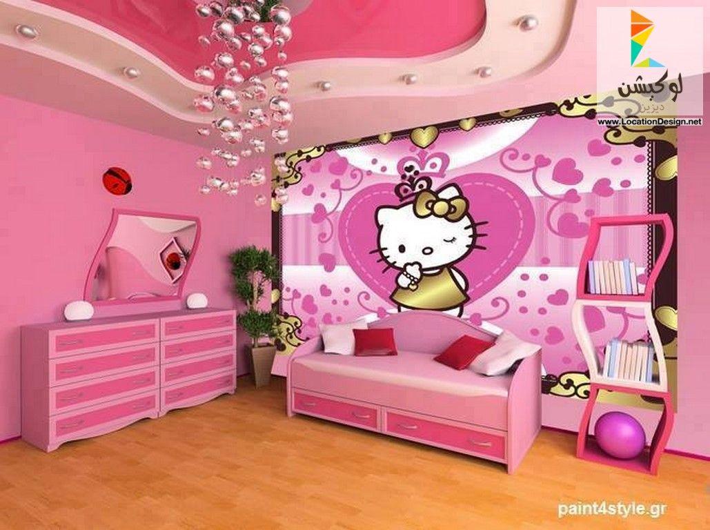 أحدث الوان و دهانات ورسومات غرف نوم اطفال بنات باللون البينك الوردي Hello Kitty Bedroom Hello Kitty Bathroom Kids Room Interior Design