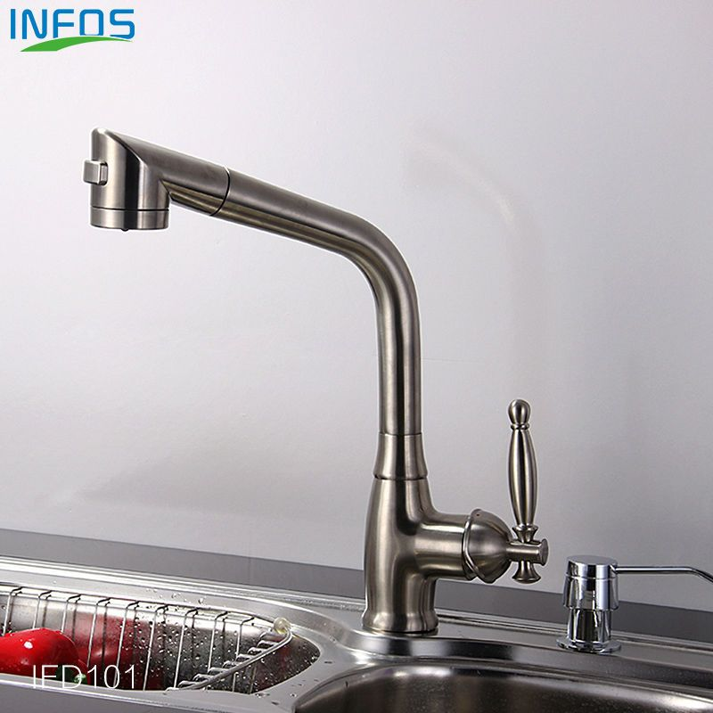 INFOS Brass Spray Rotary Kitchen Faucet Pull Out Sink Mixer Tap ...