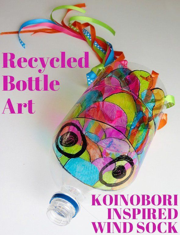 Art And Craft Ideas For Kids Using Recycled Materials Part - 43: Art Projects For Kids: Recycled Bottle Koinobori