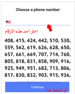 رقم وهمي مجاني Technology Phone Numbers Phone