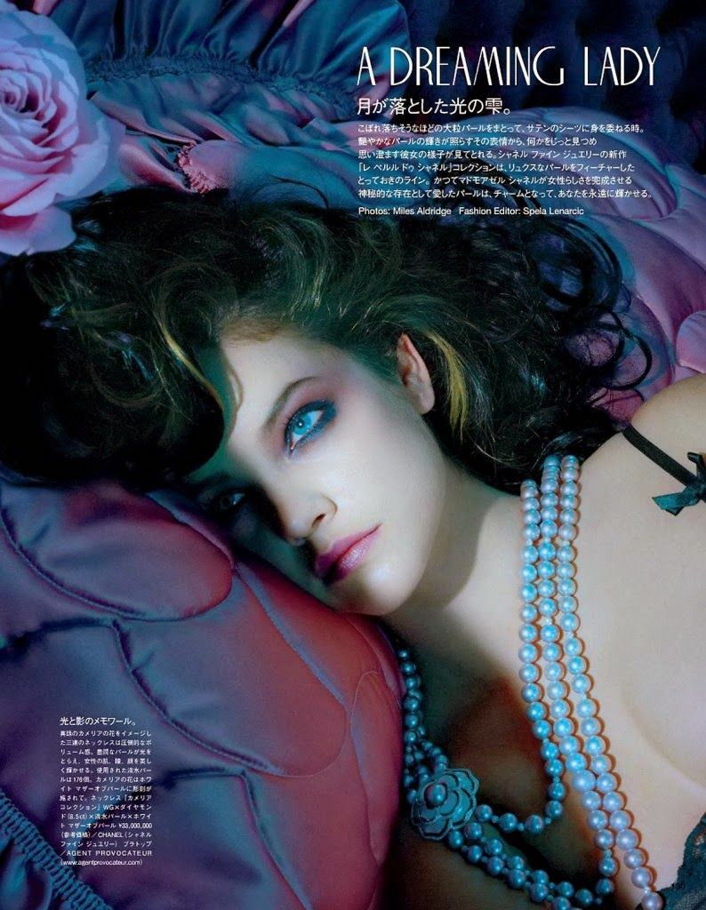 MIKE KAGEE FASHION BLOG: VOGUE JAPAN JUNE 2014 BEAUTY EDITION STARRING BABA...