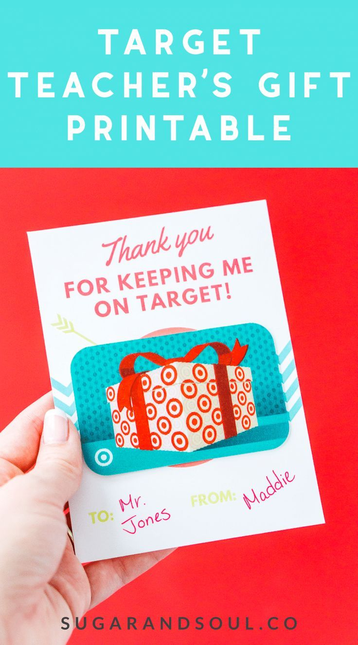 Free target teachers gift printable with images