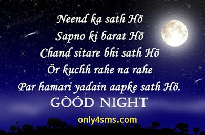 Funny Good Night Sms Romantic Good Night Sms Good Night Sms In