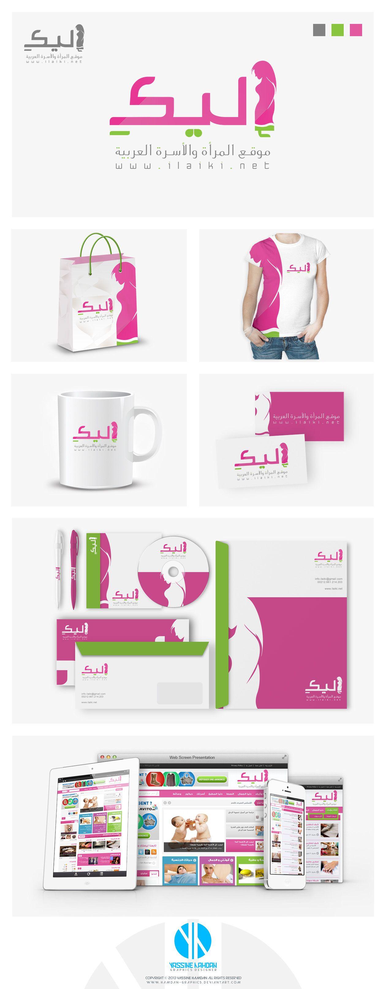 Ilaiki.Net Logo Design by Hamdan-Graphics.deviantart.com on @deviantART