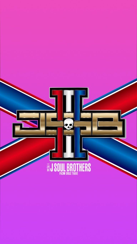三代目 J Soul Brothersの高画質スマホ壁紙40枚 三代目j Soul Brothers スマホ壁紙 壁紙