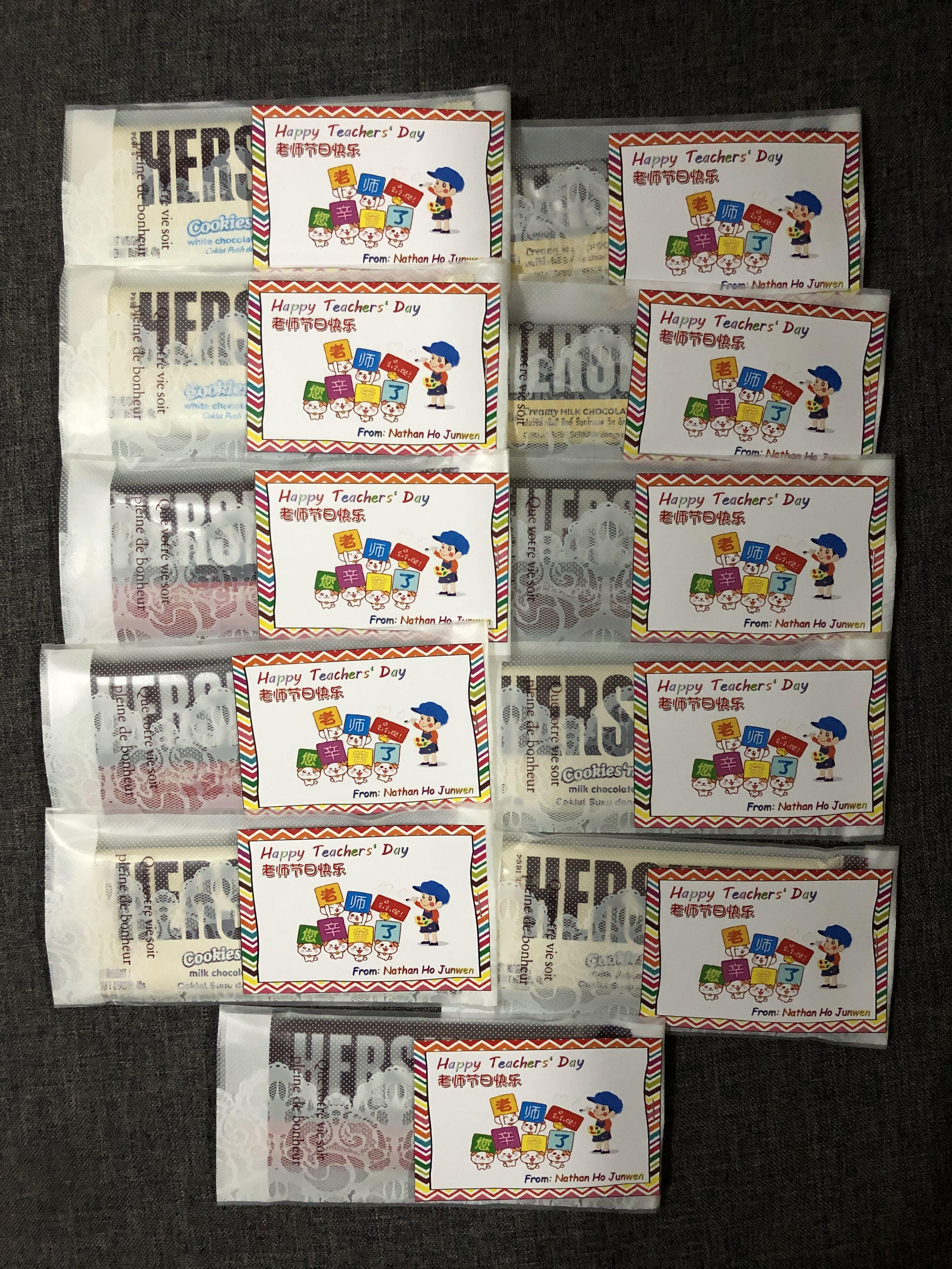 Chocolates For The Daycare Teacher On Teacher Day Year