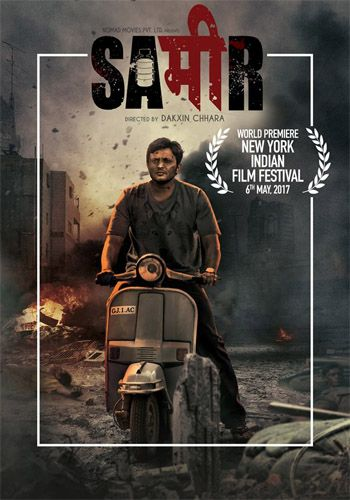 Sameer 2012 movie torrent download