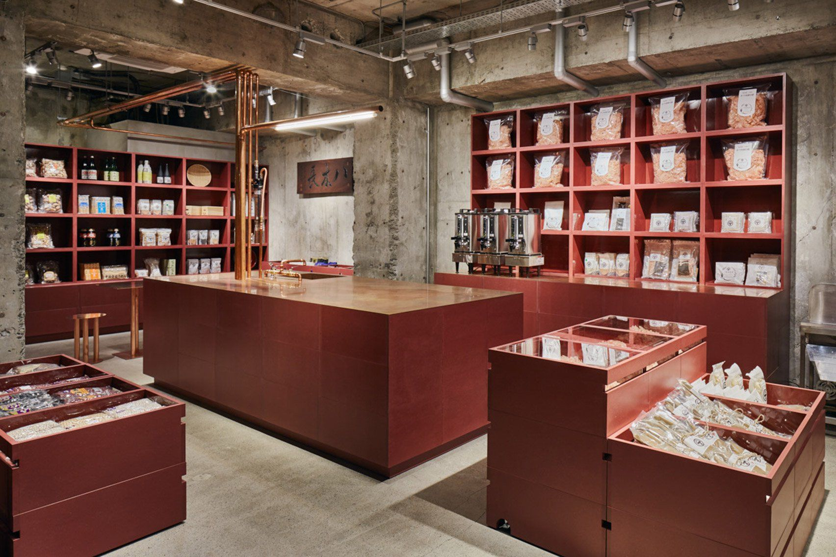 Yagicho Honten Grocery Store By Schemata Architects Minimalist Decor Minimalist Interior Shop Interiors