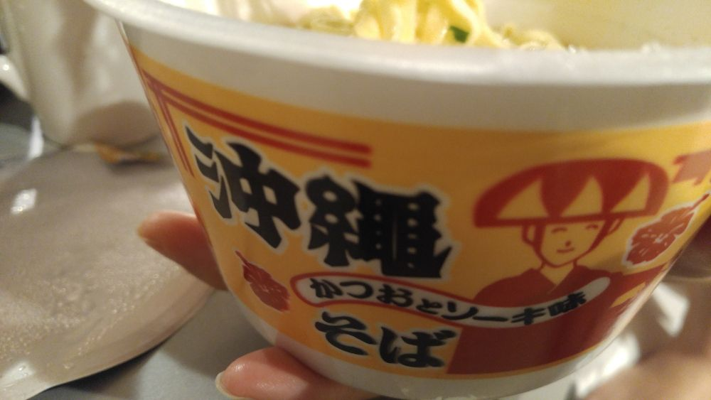#Okinawa Cup #Noodle tastes good!
