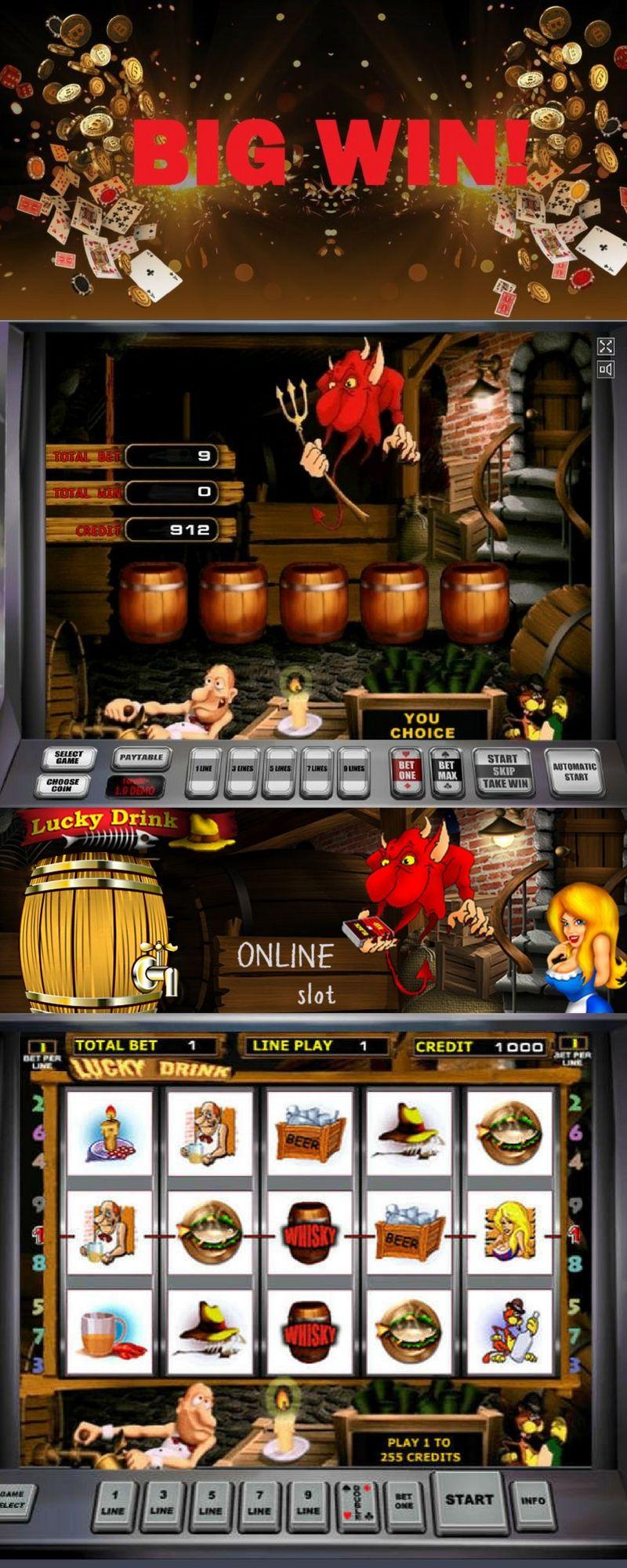Слот игри онлайн безплатно