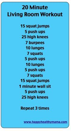 Nice 10 Workouts To Do At Home Part 5