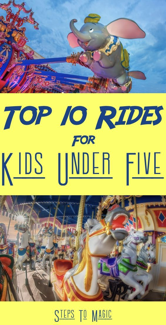 The Top Ten Attractions at Walt Disney World for Kids Under 5 is focused on activities that you are able to enjoy as a family.