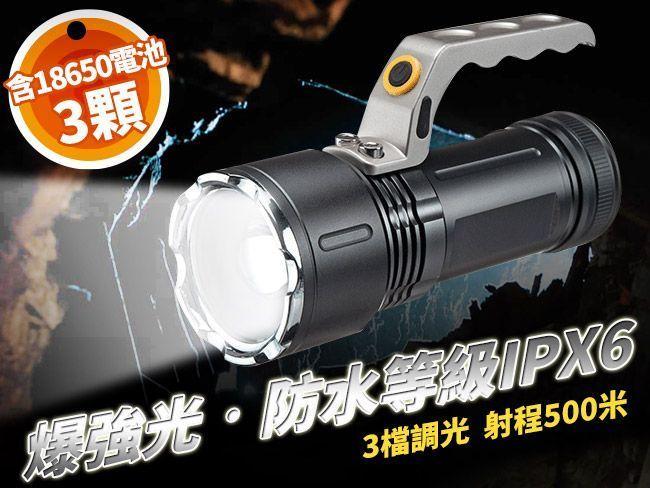 【HANLIN-S6】爆強光變焦L2手提探照燈(防水等級IPX6)   CrazyMiKE 瘋狂賣客