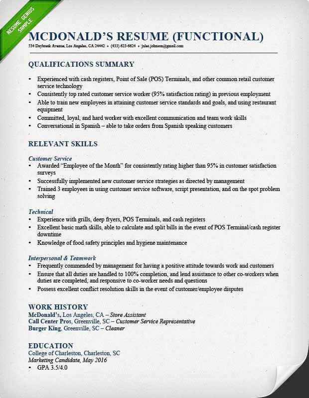 McDonalds-shift-manager-functional-resume.jpg (620×800) | Resume ...