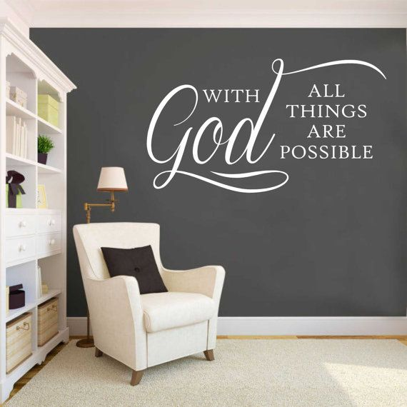 With God Decal, Vinyl Wall Lettering, Vinyl Wall Decals ...
