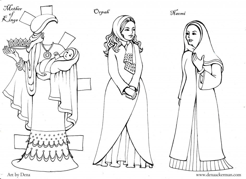 ruth paper dolls (3)  paper dolls bible drawing vintage
