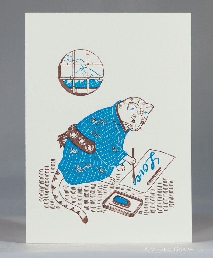 Letterpress Love Letter Cat Card
