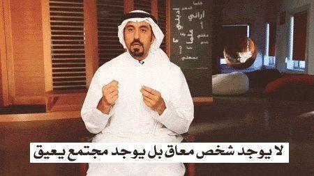 عربي جميل And كلمات Image We Heart It Positivity Tv Programmes