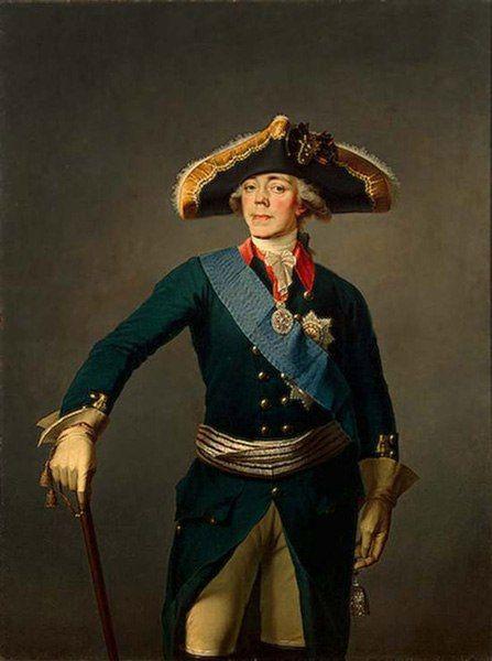 Щукин, Степан Семенович  Павел I. 1796—1797. ГЭ   Холст, масло. 154 х 116