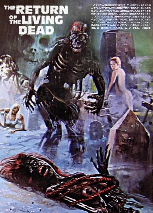28 Years Later, or, Songs of the Living Dead