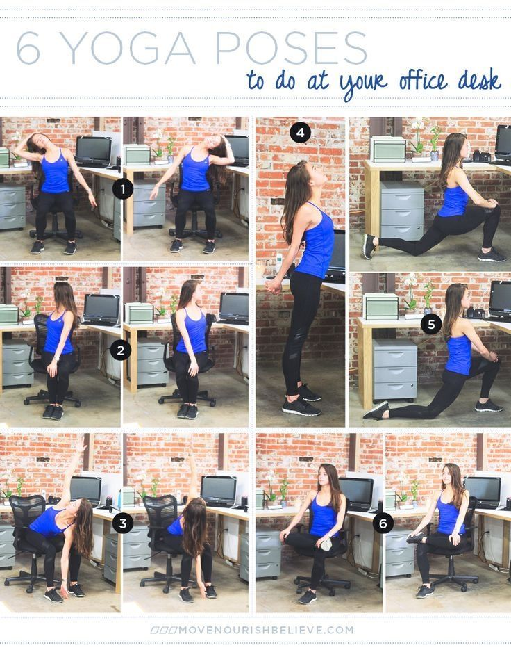 6 yoga poses to do at your office fitness weight loss exercise yoga diy exercise healthy living home exercise diy exercise routine stretching yoga poses yoga tutorial yoga pose