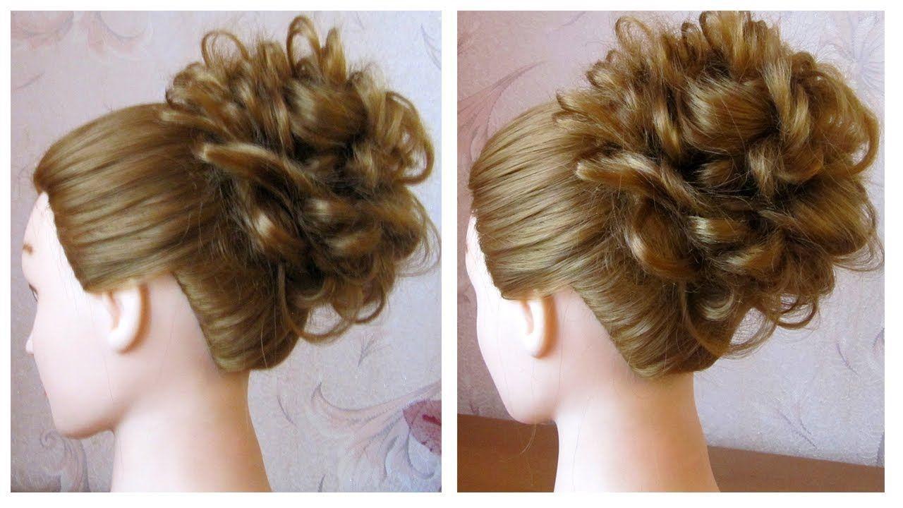 Tuto coiffure de soiree cheveux long