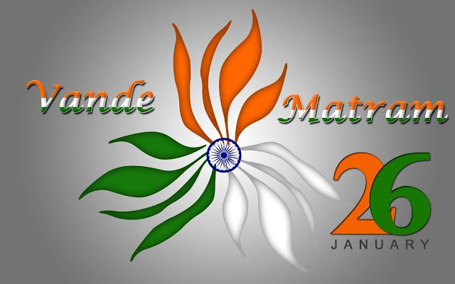 Pin By Happy Republic Day 2018 On Top Best Quotes Of Happy Republic Day 2017  | Pinterest | January, Inspirational And Pdf