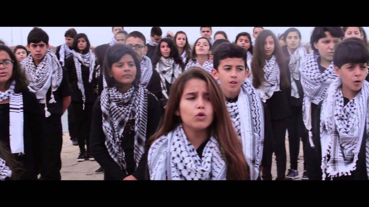 موطني Mawtini معهد ادوارد سعيد الوطني للموسيقى فرع غزه Peace And Love Burma Patriotic