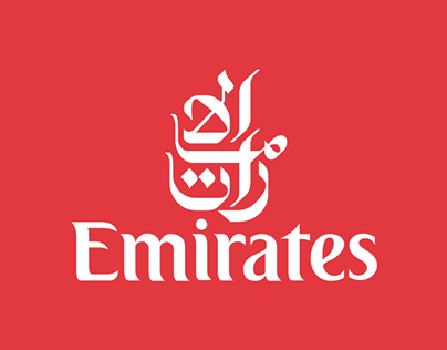 Pin On Emirates App Interaction