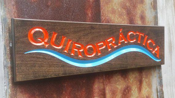Spanish Quiropractica Chiropractic Office Wood Wall Art ...