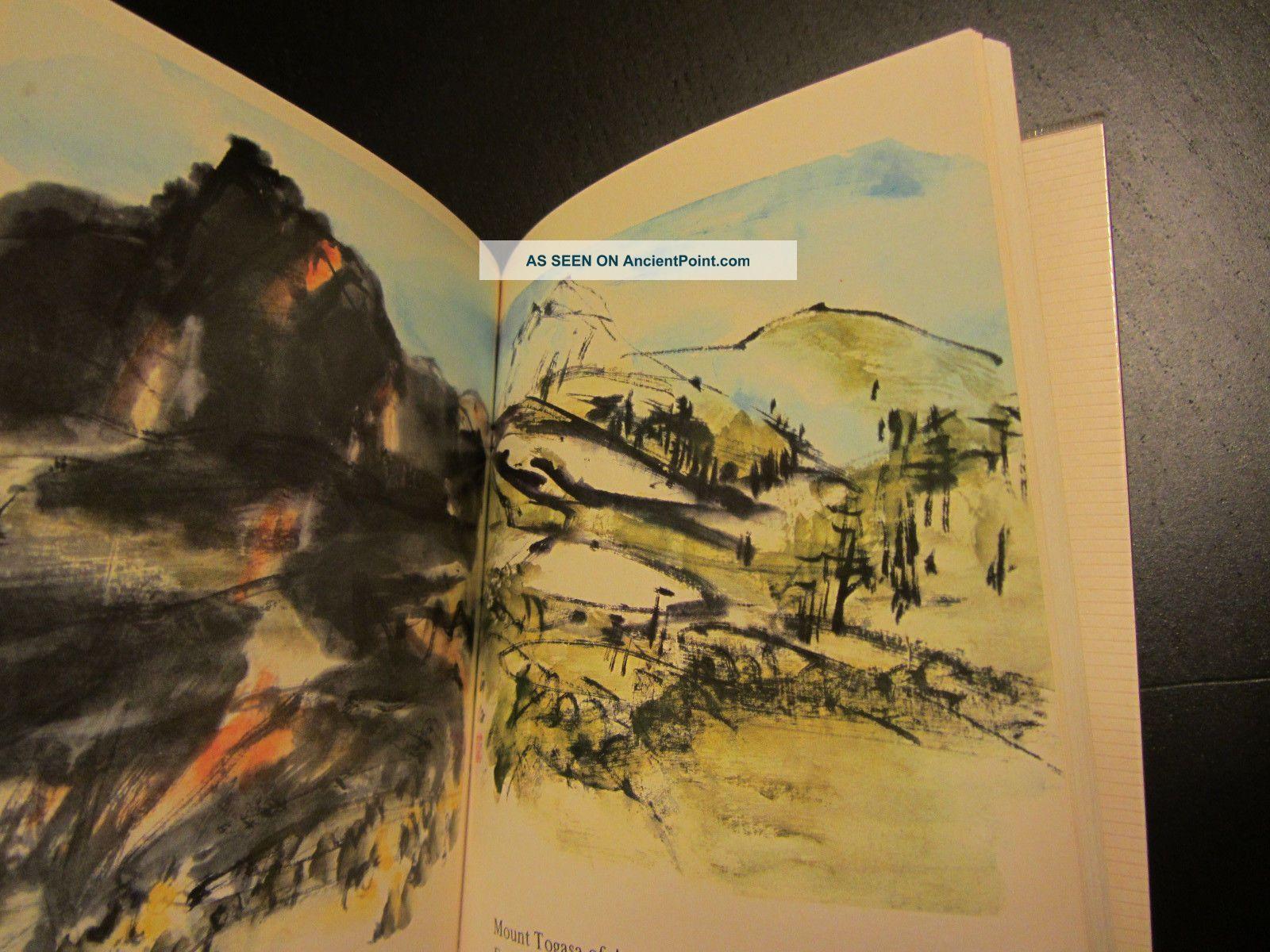 _sumi___e__ukai_uchiyama_japanese_prints___2nd_edition_1971_5_lgw.jpg (1600×1200)Ukai Uchiyama