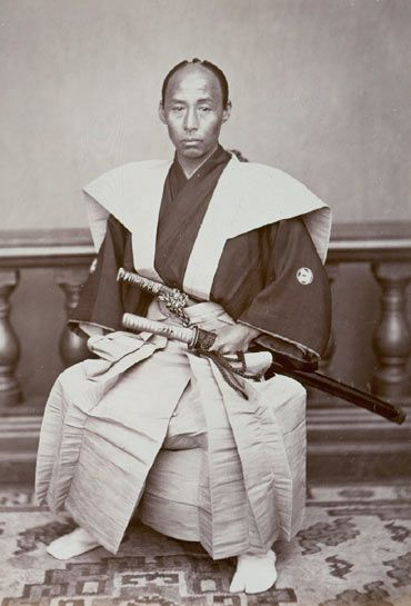 Japanese #samurai Warrior