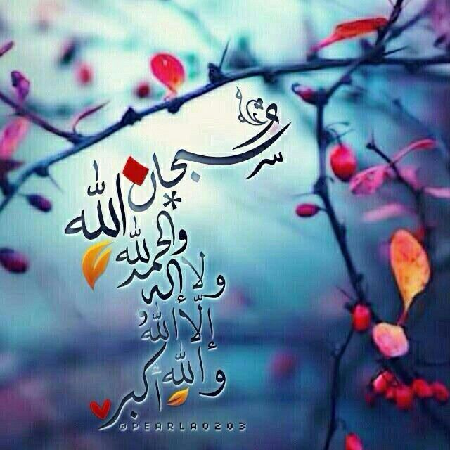 Pin On Islam My Islam