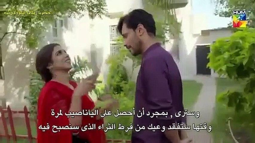 مسلسل وداعا ايها الحب مترجم حلقة 1 Incoming Call Incoming Call Screenshot