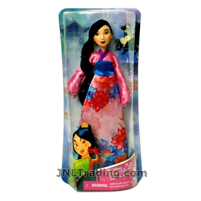 Disney Princess Royal Shimmer Pocahontas Doll E0276