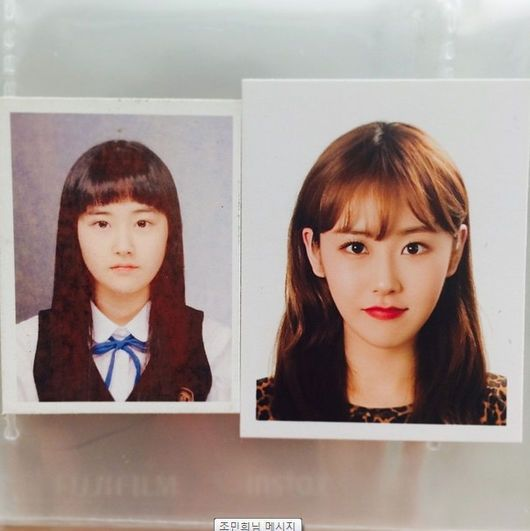 Gayoon 17 And 25 Years Old 25 Years Old Olds 4minute