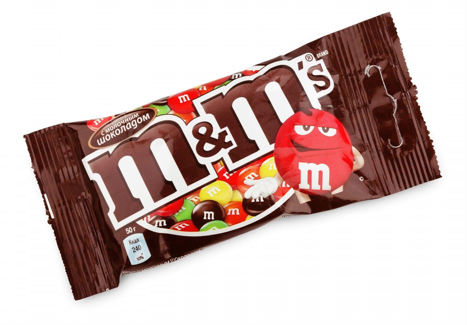 Best Munchie Snacks Best Munchies Chocolate Candy Chocolate