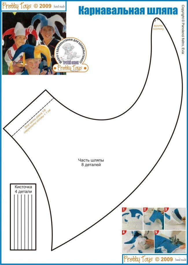 Разделы выкроек Jester Costume, Jester Hat, Costume Carnaval, Clothing  Patterns, Hat Patterns 51ae3c81b93