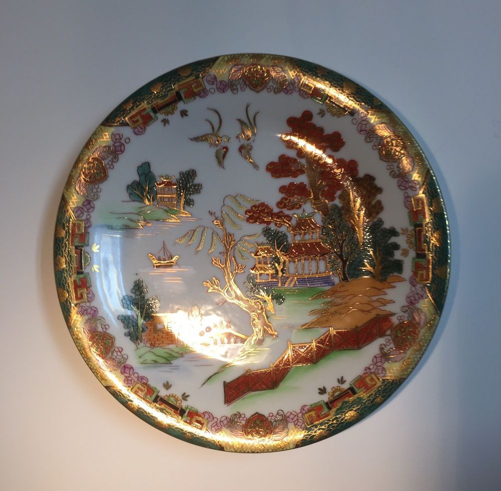 Vintage Occupied Japan Plate Multi Color Hand Painted Willow Gold