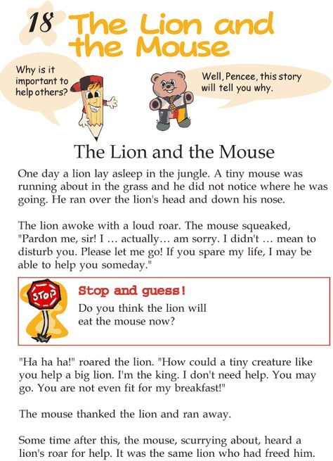 Grade 2 Reading Lesson 18 Fables And Folktales – The Lion And The
