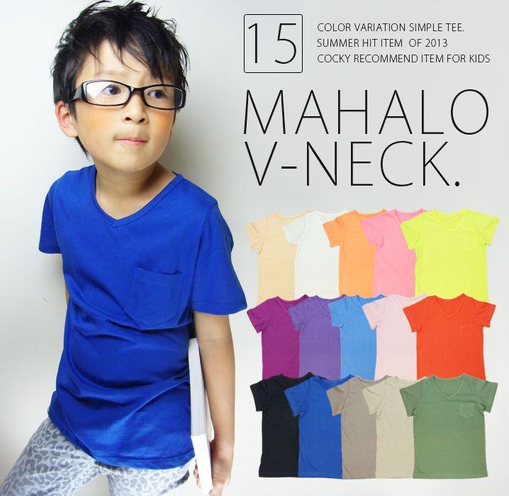 fc574b3302e49 楽天市場 シンプル vネック 無地 Tシャツ 韓国子供服 男の子 女の子 ...