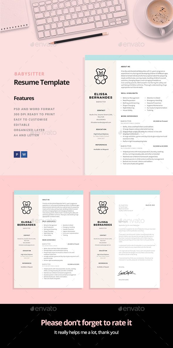 Babysitter Resume Template  Template Font Logo And Corporate