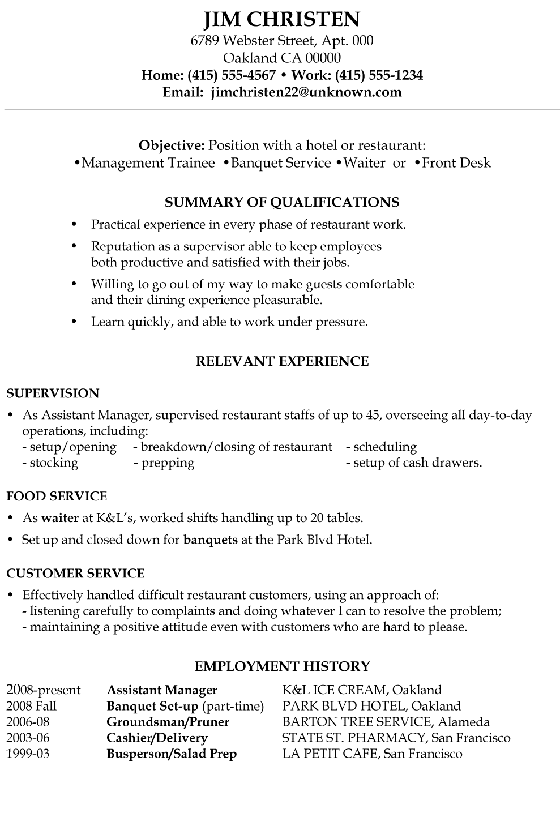 Banquet Server Resume Example Http Www Resumecareer