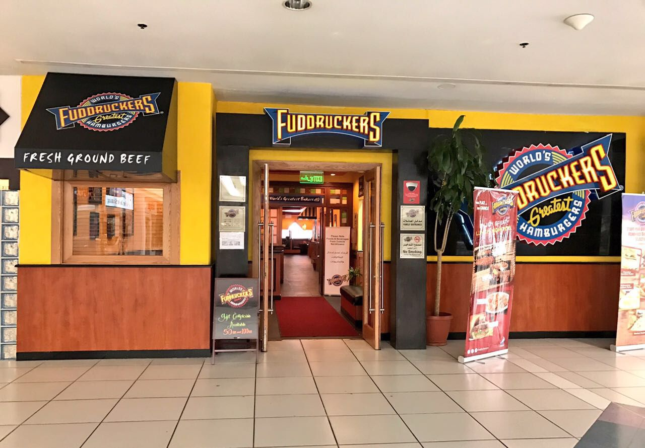 فدركرز Fuddruckers Pay Phone Landline Phone Phone
