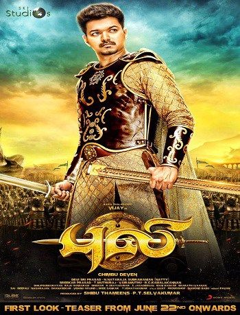 Puli 2015 hindi dubbed 380mb hdrip 480p movie free download movies puli 2015 hindi dubbed 380mb hdrip 480p movie free download movies box altavistaventures Choice Image