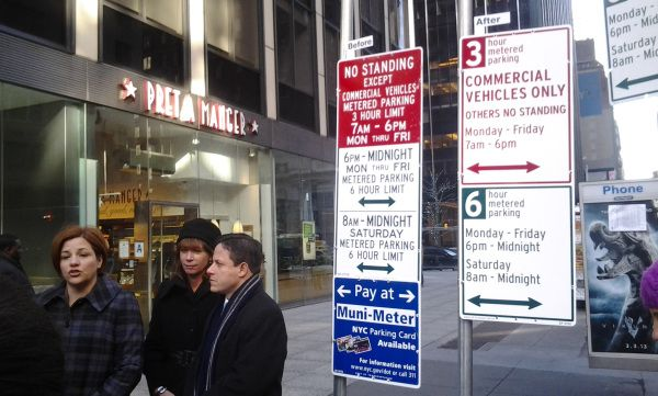 Parking In 140 Characters Or Less New Signs Simplify Parking Rules