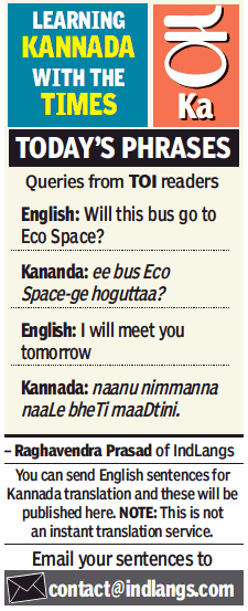 How To Say Will This Bus Go To Eco Space In Kannada Indlangs Learn Kannada With Times Column I Learn Another Language English Sentences Different Words