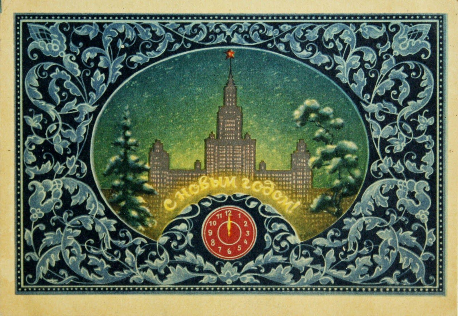 День пожилых, шаблон открыток с новым годом ссср